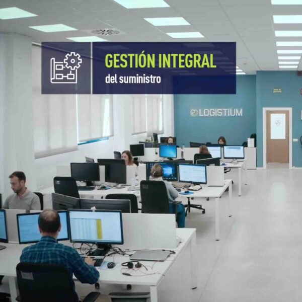 LOGISTIUM – VIDEO CORPORATIVO